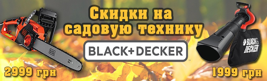 Garden BLACK+DECKER autumn