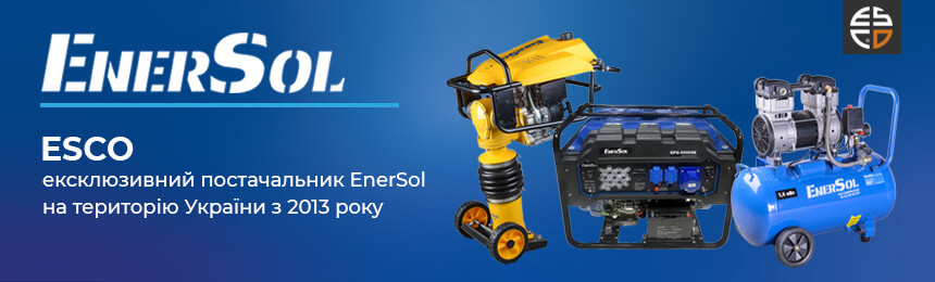 EnerSol - POWERFULL RELIABLE PRECISE